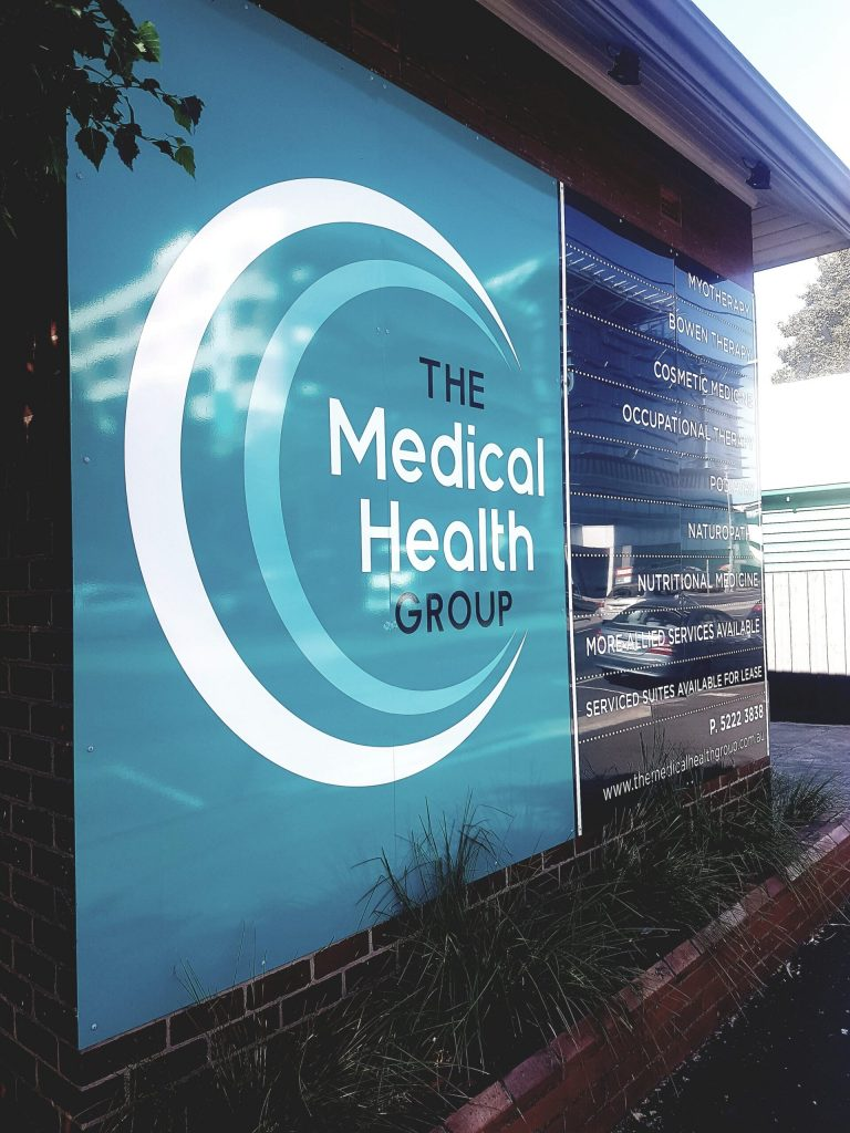 Geelong Medical Health Group Signage as displayed on the front of the building
